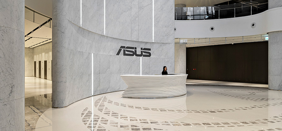 ASUS Corporate Headquarters